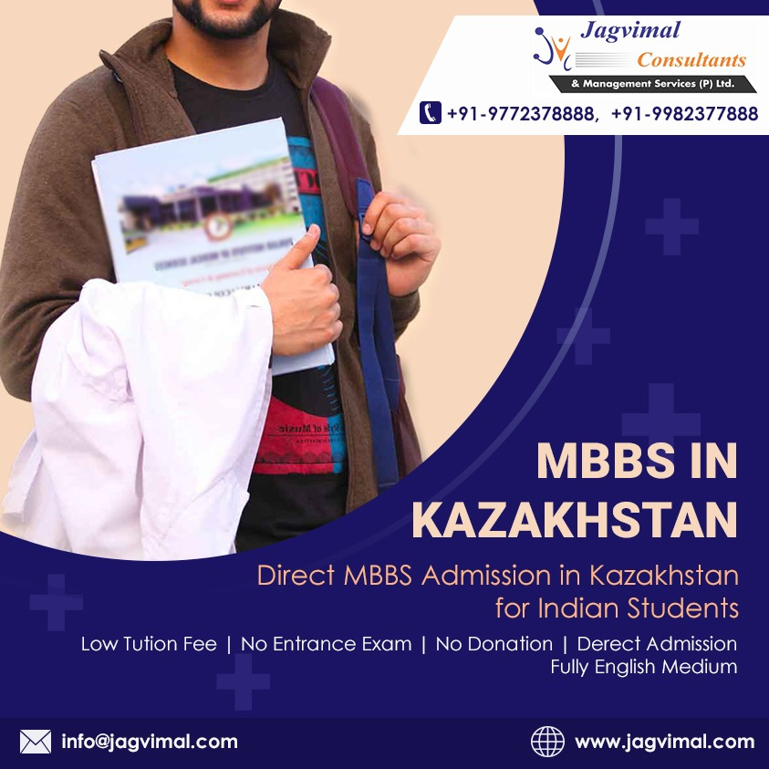 Karaganda State Medical University