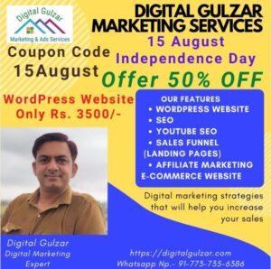 digital gulzar